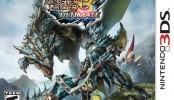SchmameReviews: Monster Hunter 3 Ultimate