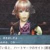 Final Fantasy: The Dating Sim